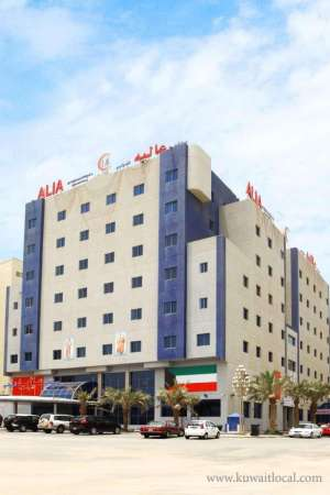 alia-international-hospital-riggae in kuwait
