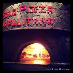 solo-pizza-napulitana-kuwait-city in kuwait