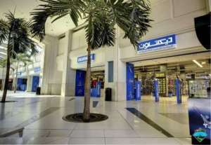 marina-mall in kuwait