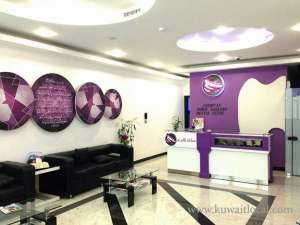 american-smile-gallery-clinic-salmiya in kuwait