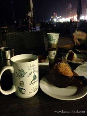 caribou-coffee-arraya-centre in kuwait
