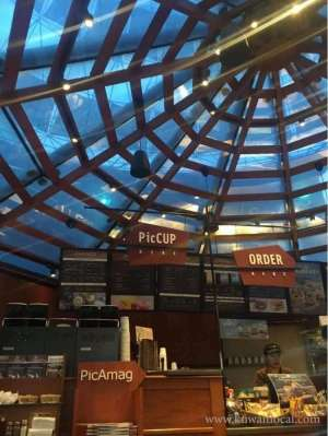 caribou-coffee-olympia-mall in kuwait