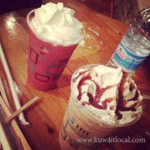 caribou-coffee-social-security in kuwait