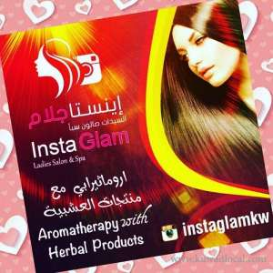 insta-glam in kuwait