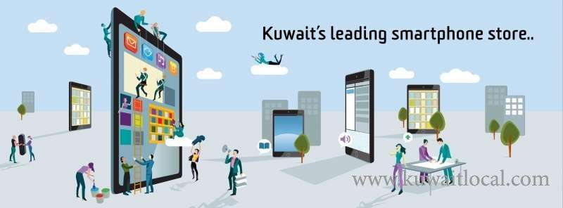 future-devices-al-kout-mall-kuwait