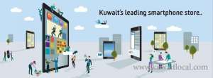 Future Devices Al Kout Mall in kuwait