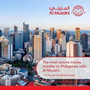al-muzaini-exchange-head-office in kuwait