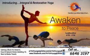 Artistic Yoga & Pilates in kuwait