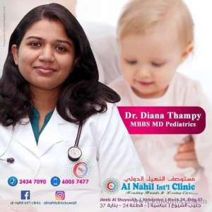 al-nahil-international-clinic in kuwait