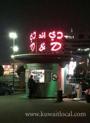 d-and-d-cafe-salmiya in kuwait