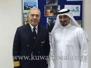 college-of-aviation-technology-cat in kuwait