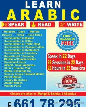 Learning to speak Kuwaiti day by day - Kuwait Times