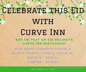 Curve Inn Restaurant in kuwait