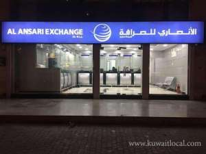 al-ansari-exchange-company-hawally in kuwait