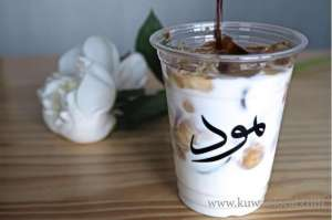 mood-coffee-bar in kuwait
