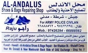 al-andalus-shoes-and-bag-repair-shop-hawally in kuwait