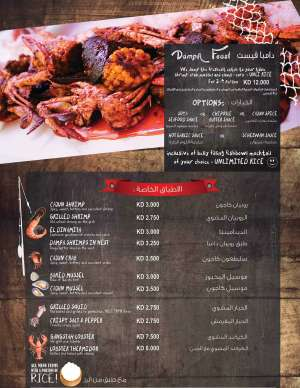 dampa-feast-kuwait-city in kuwait