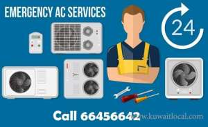 al-faisal-central-ac-repairing-services-jahra-governorate in kuwait