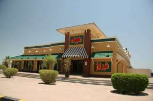 Chillis - Awtad Mall in kuwait