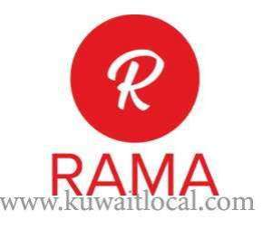 rama-national-printing-press in kuwait