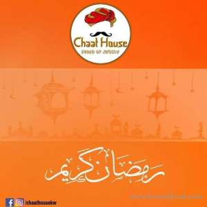 chaat-house in kuwait
