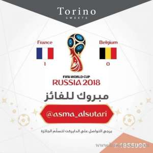torino-sweets-al-duher in kuwait