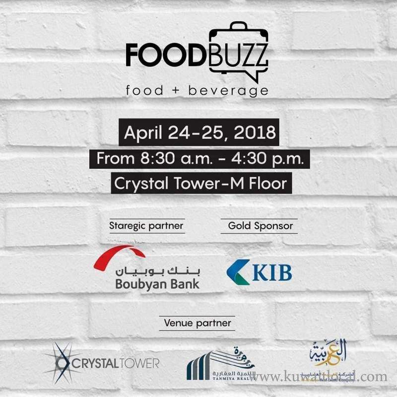 food-buzz-kuwait