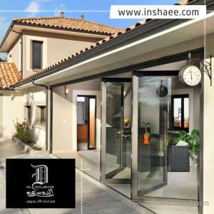 Inshaee Online shopping in kuwait