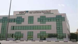 KEO Landscape Consultants And Architecture Firms in kuwait