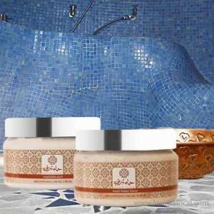 hammam-shaki-body-care-and-cosmetics-the-gate-mall in kuwait