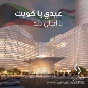 The Assima Mall in kuwait
