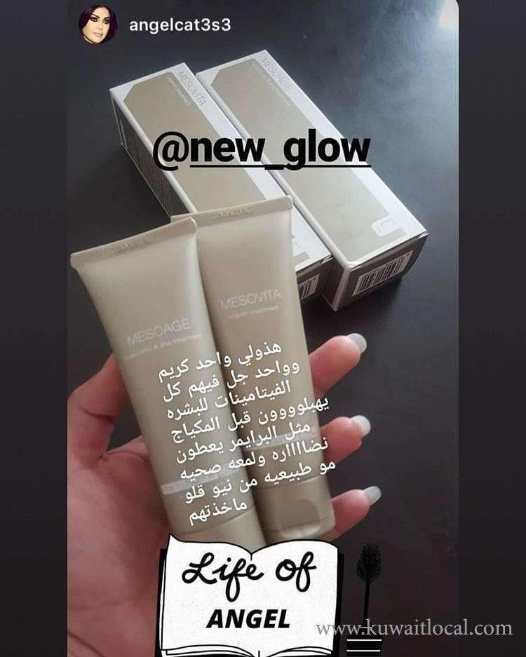 new-glow-beauty-store-kuwait