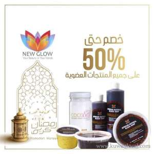 New Glow Beauty store in kuwait