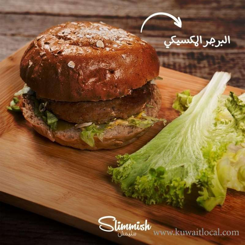 slimmish-center-kuwait