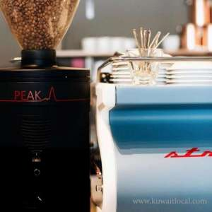 al-wazzan-coffee-equipments in kuwait