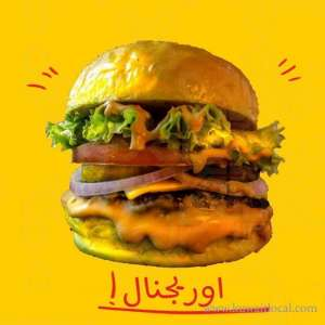Night Burgers in kuwait