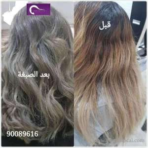 philadelphia-beauty-salon in kuwait
