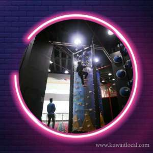 Adventure World in kuwait