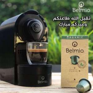 Belmio Coffee in kuwait
