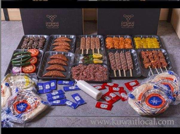 lets-meat-butchery-and-meat-market-kuwait