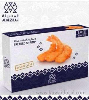 Al Messilah Sea Food Jaber Al Ahmad in kuwait