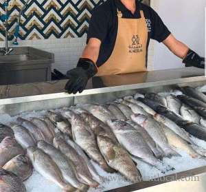 Al Messilah Sea Food Al Shuhada in kuwait