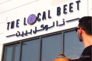 The Local Beet Restaurant in kuwait
