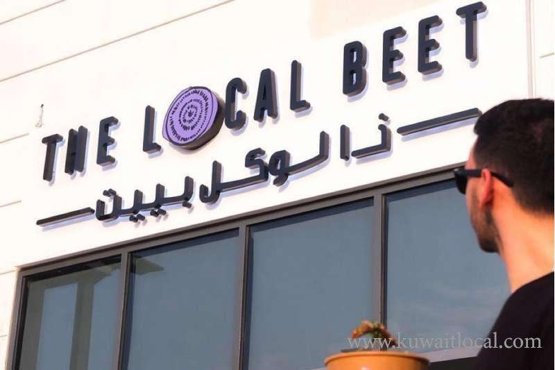 the-local-beet-restaurant-kuwait