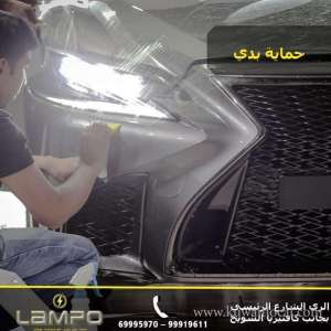 lampo-car-denting-and-painting-services in kuwait