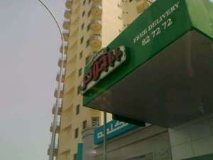 papa-johns-riggae in kuwait