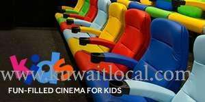 Vox Cinemas Avenues in kuwait