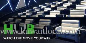vox-cinemas-avenues-kuwait