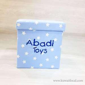 Beloved One Baby Accessories in kuwait