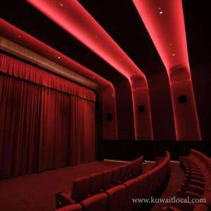 1954 Film House Movie Theater in kuwait